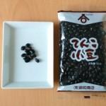 「てんこ小豆」を使って〜秋田のお赤飯