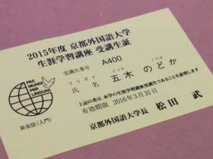 IMG_20151007_184856