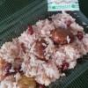 鳴海餅本店の栗赤飯
