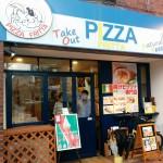 フリッツKの揚げピッツァ「あんチーズ」