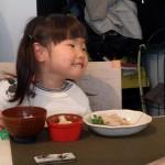 あずきのお粥と豆ラボ新年会