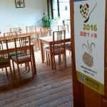 国際マメ年 ポスター掲示協力店(3)京都・まめ家