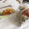 村上農場 頒布会のジャガイモと豆を使って