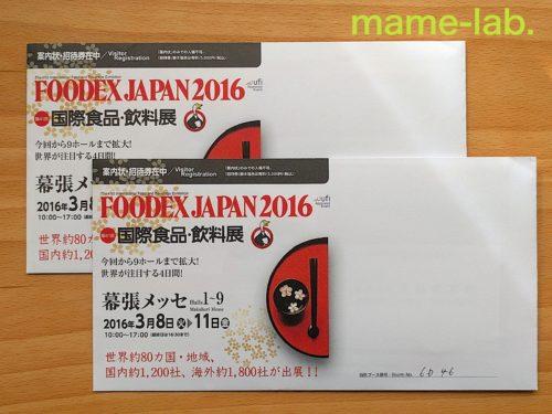 IMG_20160218_102353