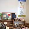 国際マメ年 ポスター掲示協力店(7)太宰府・洋菓子店 ニノカニーノ