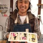 福岡市 平尾「加藤本店」訪問
