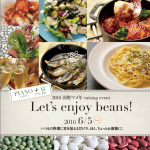 6/5 豆の祭り Let's enjoy beans !