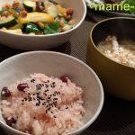 奈良県産 大納言小豆のお赤飯