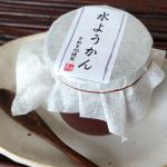 京都 吉兆さんの「水ようかん」