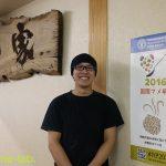 国際マメ年ポスター掲示協力先(33)アペックスコーポレーション  製造工場