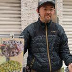 古代米 朽木まるきゅう「ずんだ青大豆あん」大福