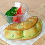 THE BREAD グリンピースのパン