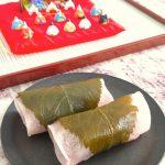 桜餅 誕生300周年と、豆なお雛さま